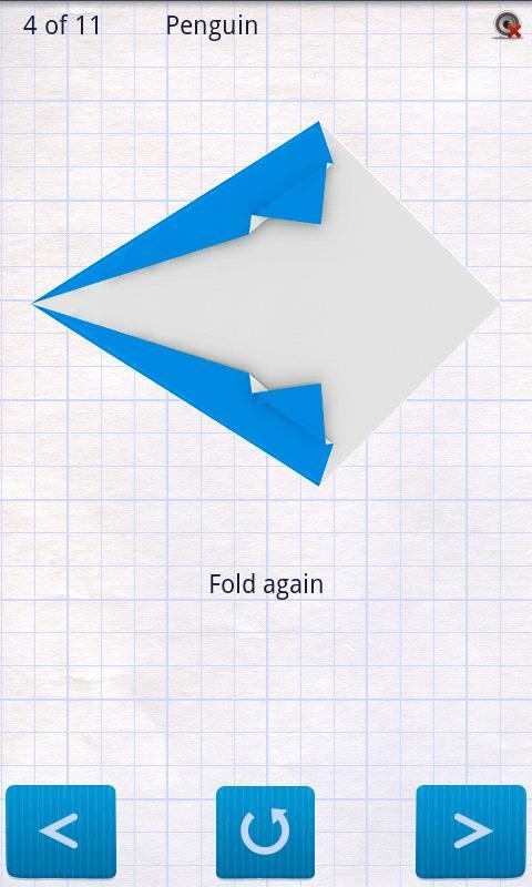 How to Make Origami - Imagem 2 do software