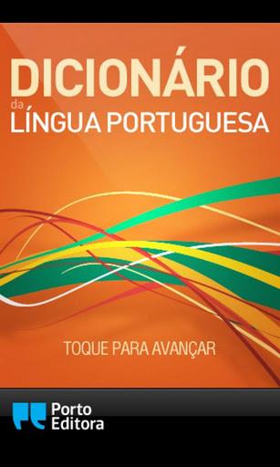 Dicionário Língua Portuguesa (Acordo Ortográfico) - Imagem 1 do software