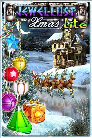 Jewellust Xmas Lite - Imagem 1 do software