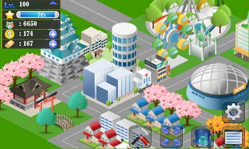 Oriental City - Imagem 1 do software