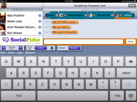 O aplicativo faz a conversão dos caracteres