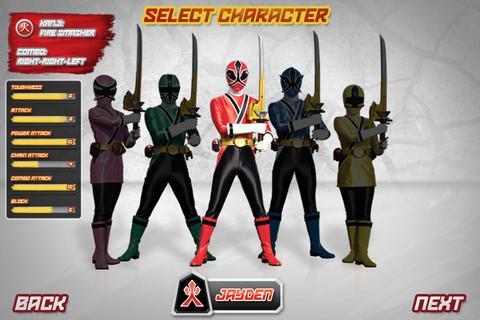 Power Rangers Samurai Steel - Imagem 1 do software
