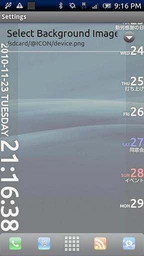 Overlay Skin - Imagem 2 do software