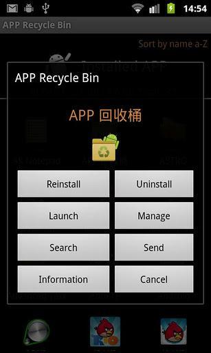 App Lixeira Lite - Imagem 4 do software