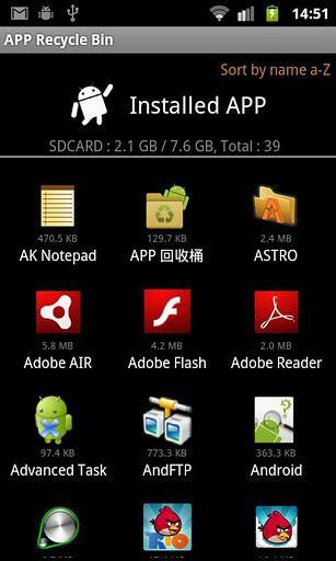 App Lixeira Lite - Imagem 1 do software