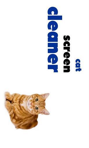 Limpador de Tela gato - Imagem 1 do software