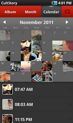 Photo Calendar - Imagem 2 do software