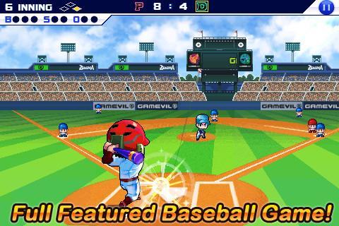 Baseball Superstars® 2011 Pro - Imagem 1 do software