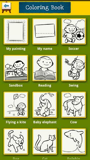 Color & Draw for kids phone ed - Imagem 1 do software