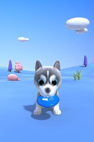 Talking Puppy - Imagem 1 do software