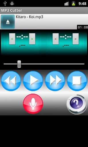 MP3 Cutter Beka - Imagem 1 do software