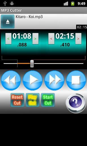 MP3 Cutter Beka - Imagem 2 do software