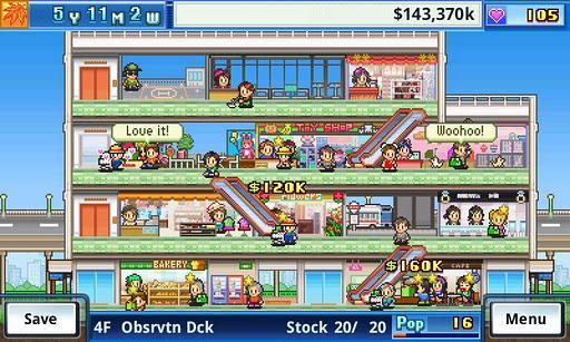 Mega Mall Story - Imagem 1 do software