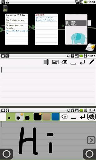 GenialWriting - Imagem 1 do software