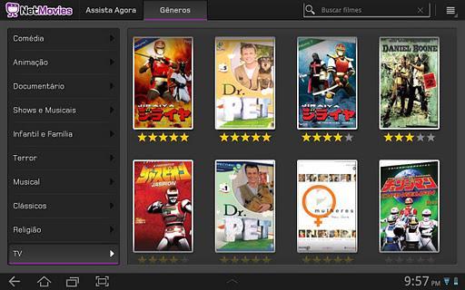 NetMovies - Imagem 1 do software