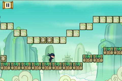 Yoo Ninja Plus - Imagem 1 do software
