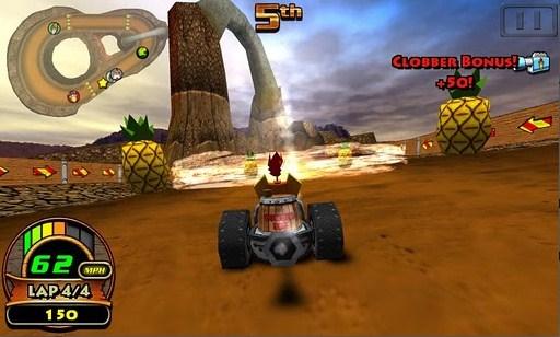 Tiki Kart 3D - Imagem 1 do software