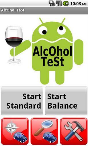 Teste de álcool - Imagem 1 do software