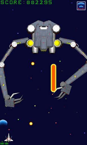 Star Milvus - Imagem 2 do software