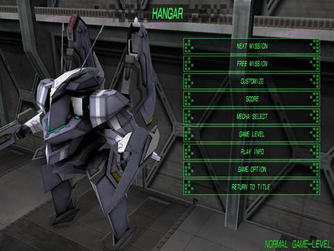 Destroy Gunners SP - Imagem 1 do software