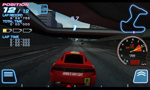 Ridge Racer Accelerated - Imagem 1 do software