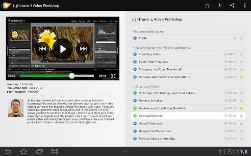 video2brain - Imagem 1 do software