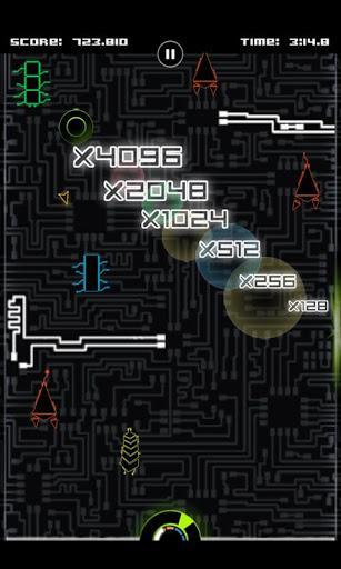 Diskobolos - Imagem 2 do software