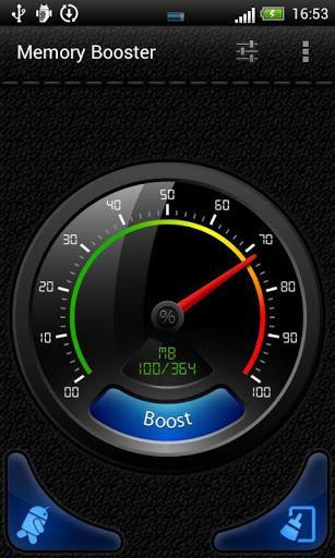 Smart Memory Booster - Imagem 1 do software