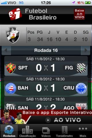 Futebol Brasileiro - Imagem 1 do software