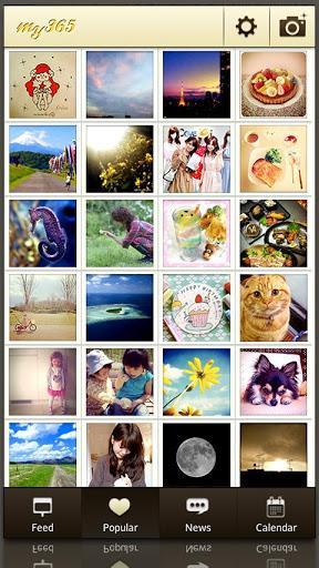 My365-photo calendardiary app - Imagem 2 do software