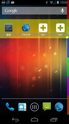 FlipLauncher - Imagem 1 do software