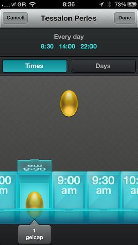 Pillboxie - Imagem 2 do software