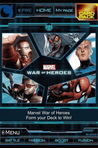 MARVEL War of Heroes - Imagem 1 do software