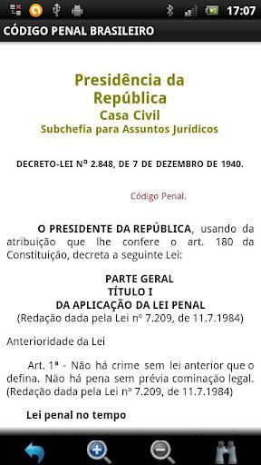 Código Penal Brasileiro GRÁTIS - Imagem 2 do software