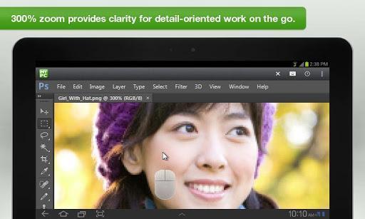 GoToMyPC (Remote Desktop) - Imagem 3 do software