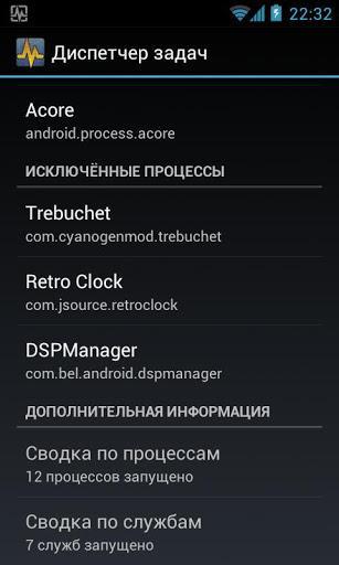 Task Manager - Imagem 2 do software
