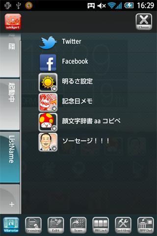 Easy App Launcher - Imagem 2 do software