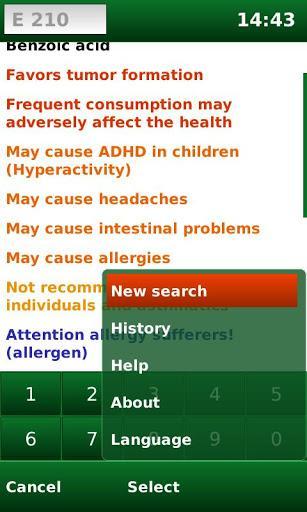 Food Additives - Imagem 1 do software