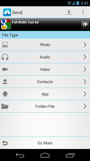 Send Anywhere (File Transfer) - Imagem 1 do software