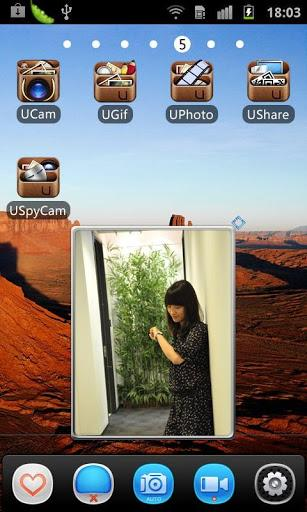 USpyCam (Ultra Spy Camera) - Imagem 1 do software