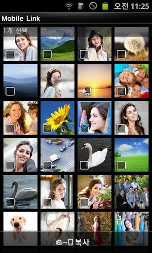 Samsung MobileLink - Imagem 1 do software