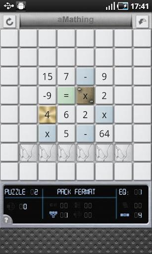 aMathing - Imagem 2 do software
