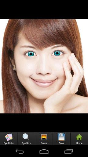 NiceEyes - Eye Color Changer - Imagem 1 do software