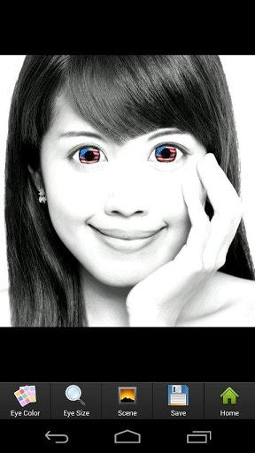 NiceEyes - Eye Color Changer - Imagem 2 do software