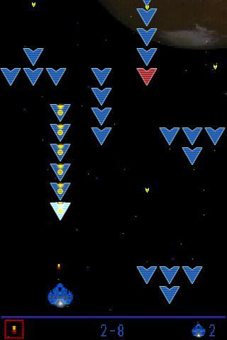RetroCosmos - Imagem 2 do software