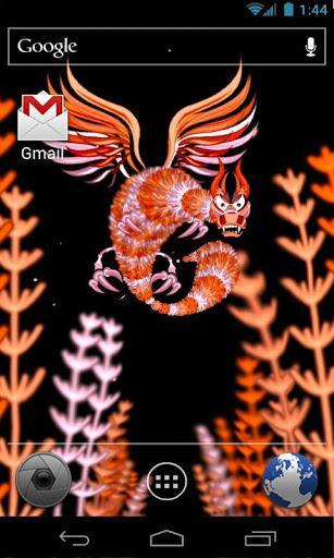 Bestiary Live Wallpaper - Imagem 2 do software