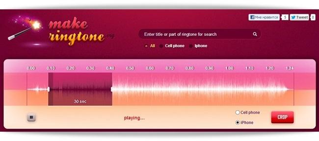 Make Ringtone - Imagem 1 do software