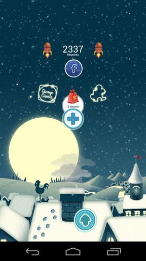Air Hippo - Imagem 1 do software