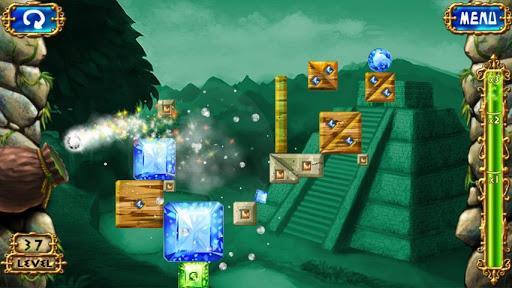 Tomb Jewels - Imagem 1 do software