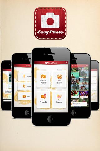 EasyPhoto - Imagem 1 do software